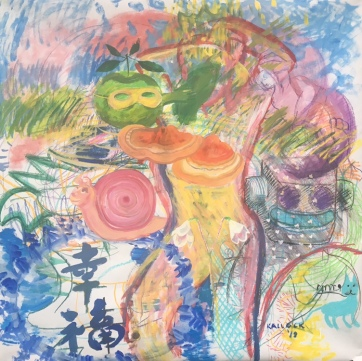 Informal Non Structured Joy Painting, acrylic and chalk pastel on repurposed Starbucks wallpaper, 54 by 55 in. Emilia Kallock, 2018 Some elements in this painting are: Xingfu, or Happiness in Chinese, a twinflower (known for female reproductive health, named after taxonomist Carl Linnaeus), a snail for taking time, Robot DJ for providing good music, the masked apple from Magritte's painting, and reishii mushrooms for health and longevity. Non Structured in the desire to introduce themes in an unconscious, automatic, free flow way. Starbucks wallpaper purchased from Skagit Salvage, a 2nd use building supply store in Skagit Valley.
